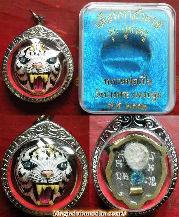 amulette tigre blanc de luang phor pern