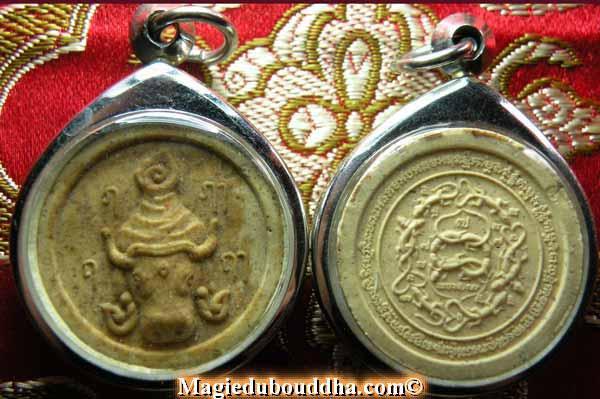 amulette gecko et lersi