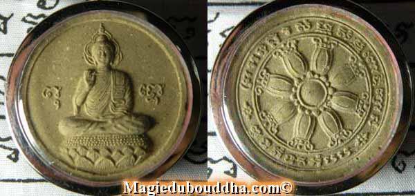bouddha dharma chakra