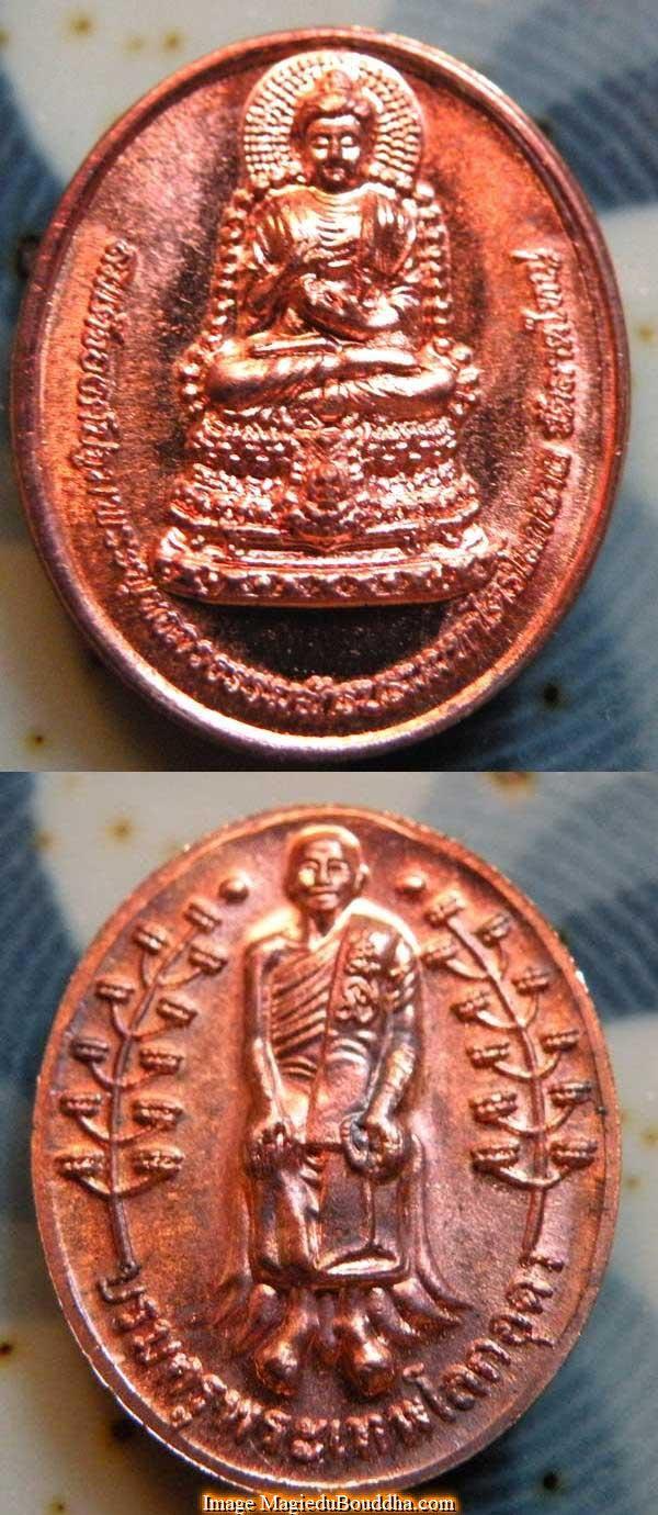 médaille du bouddha sakyamouni