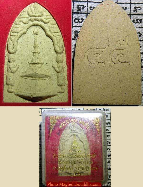 stupa amulette thailande