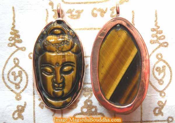 guan yin tiger eye