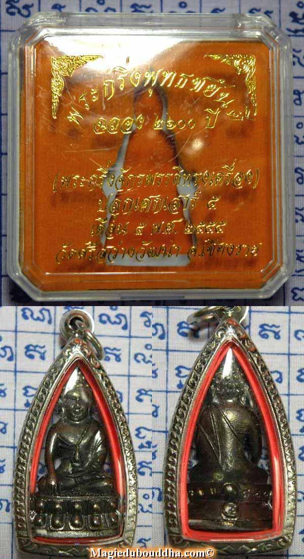 amulette phra kling alchimique