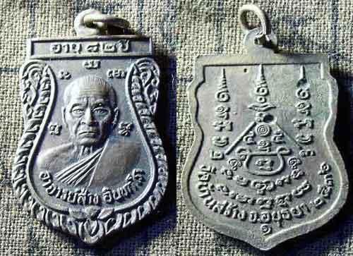 thai medal rian