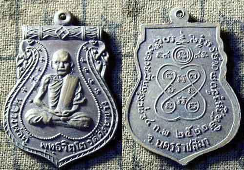 médaille LP Toh