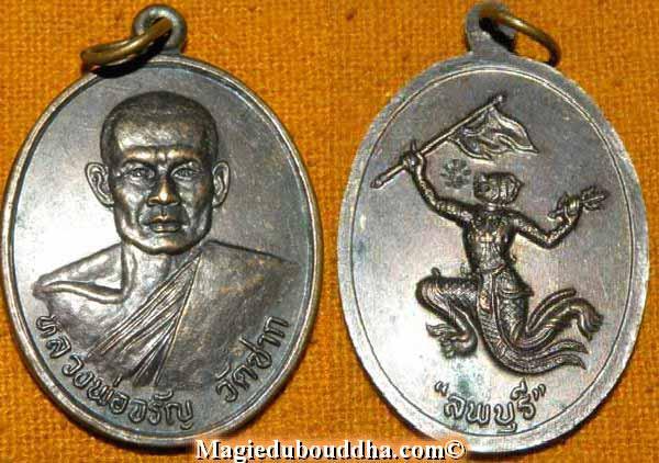 médaille hanuman