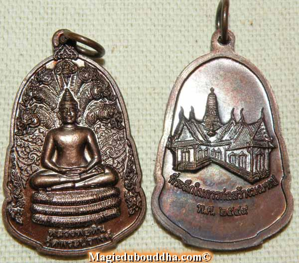 Phra Naphrok médaille thai