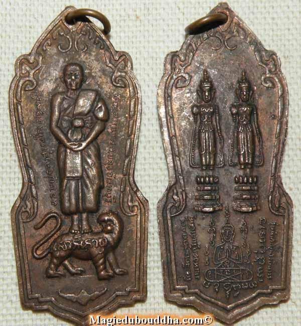 médaille thai