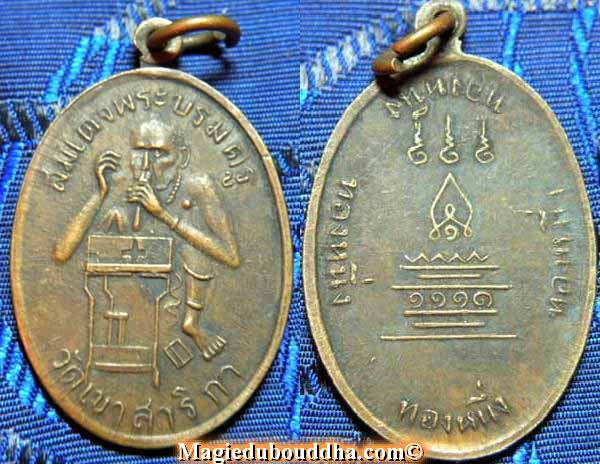 médaille bouddha luang phor ophassi