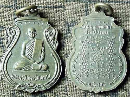 médaille bouddhiste