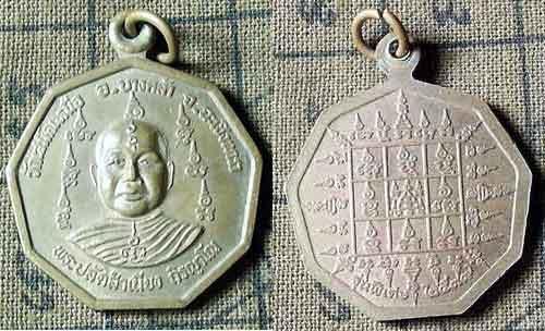médaille ancienne du Bouddha