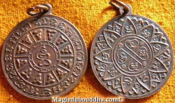 médaille du bouddha protecteur