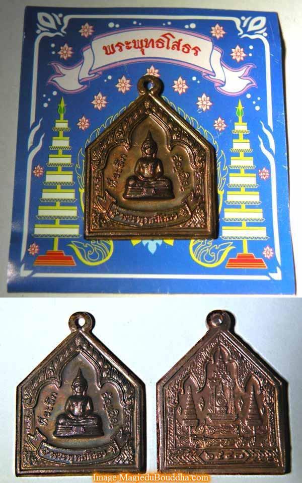lp sothorn médaille