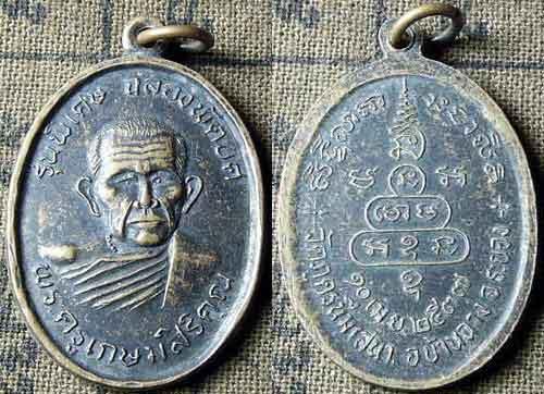 médaille LP Kassem