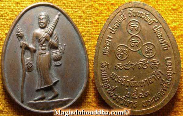phra siwalee médaille thai