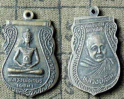 médaille bouddha ascétique