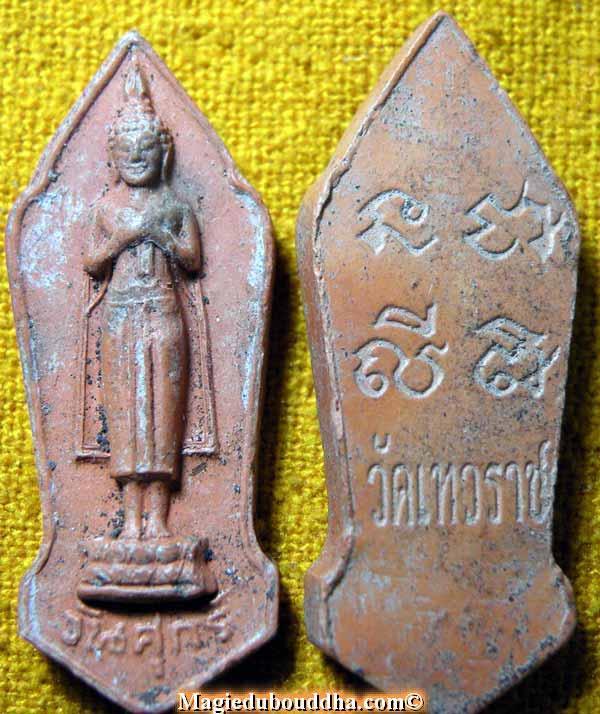 bouddha mains croisées