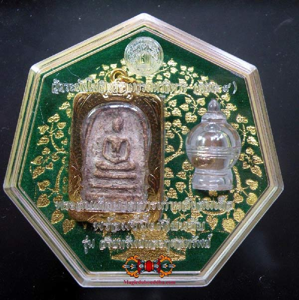 certified old phra somdej of wat rakhang