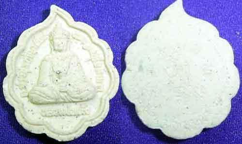 amulette de luangphor heng