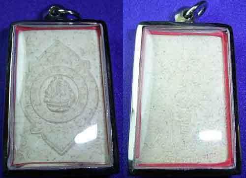 phra pidta chinois amulette