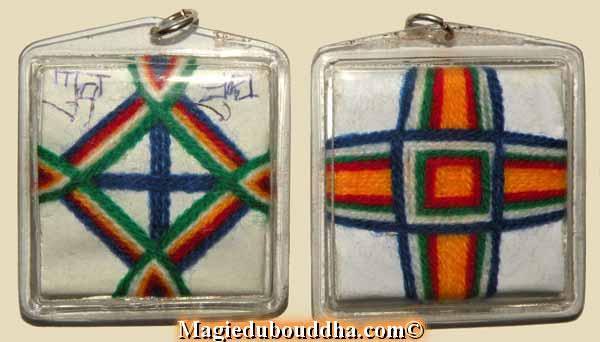 amulette tibétaine contre les cauchemards
