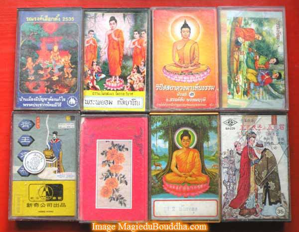 cassettes audio vintage thai