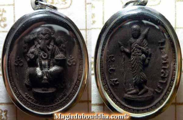 amulette ganesh et phra siwali