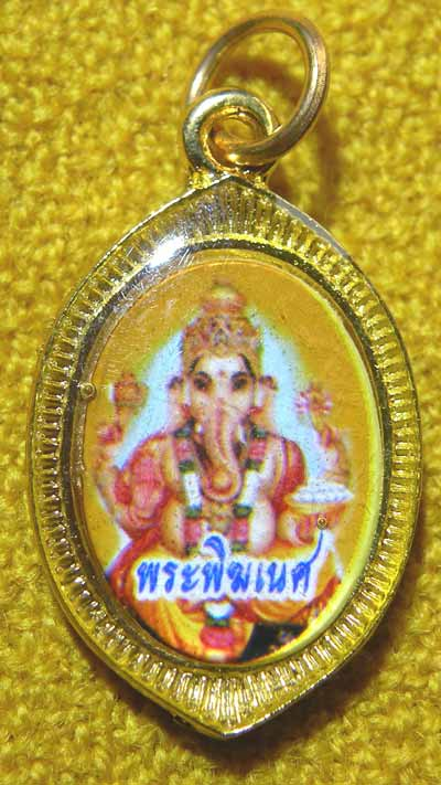medaille ganesh polychrome