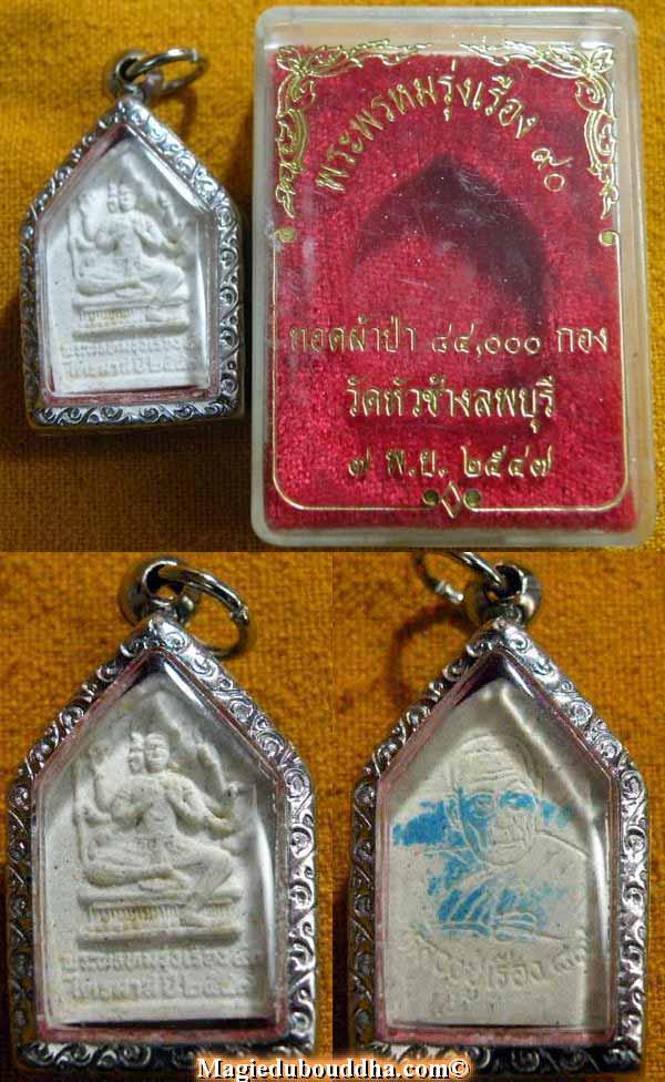 phra phrom en amulette