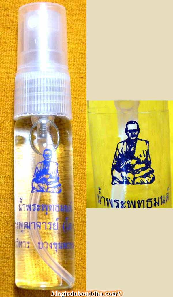 eau bénie wat intharam