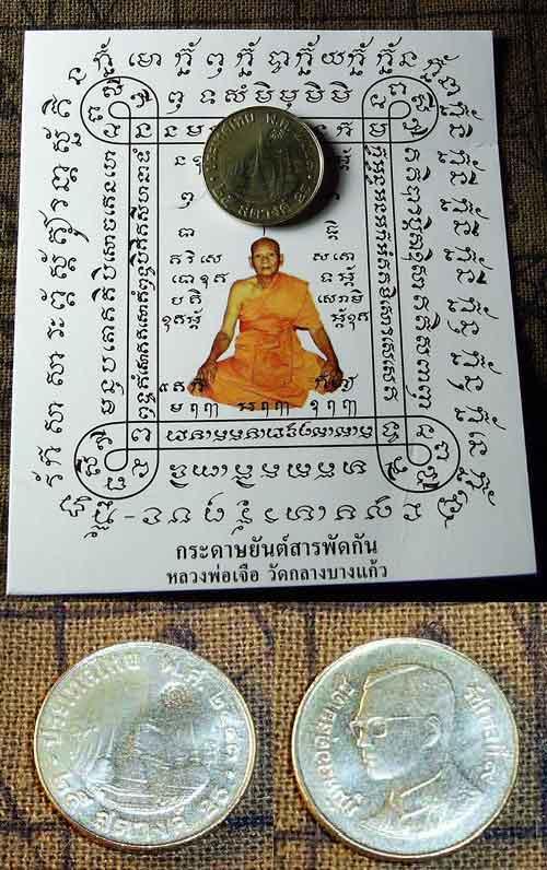 maitre spirituel maka rituel pour attirer l 39 argent pi ces de monnaie. Black Bedroom Furniture Sets. Home Design Ideas