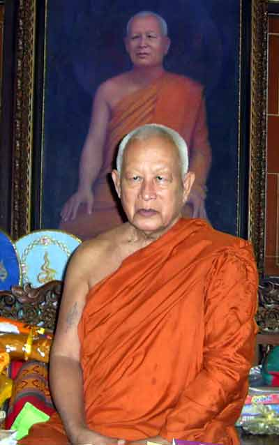 Venerable LP Udhom