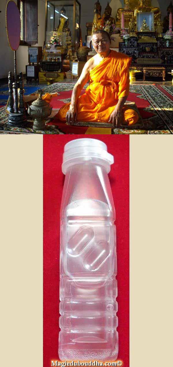 eau bénie wat nangkui