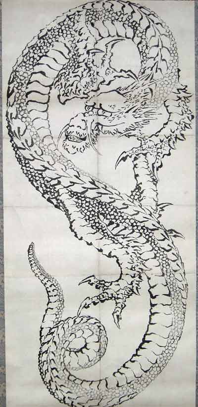 Les dragons legendes et realite - Dragon japonais dessin ...