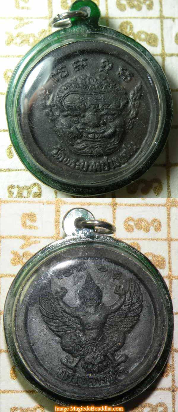 amulette phra pirab