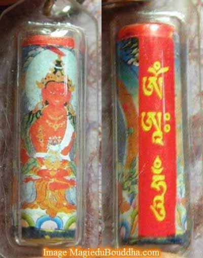mantra amiithaba