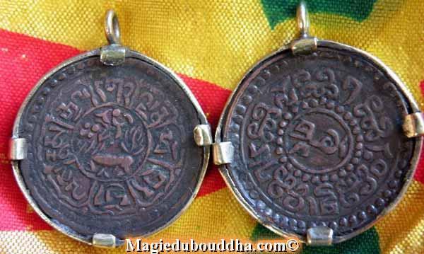 piece de monnaie tibetaine
