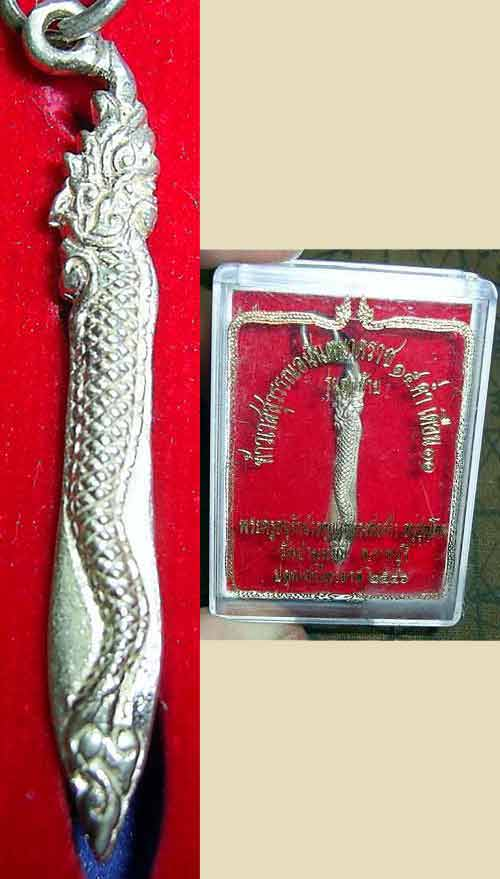 naga en argent amulette thai