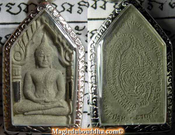 phra khunpen  amulette thai luang phor pern