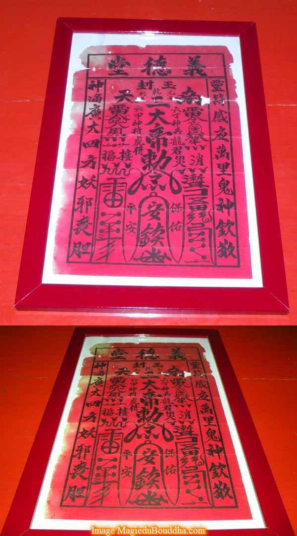 chinese temple paper