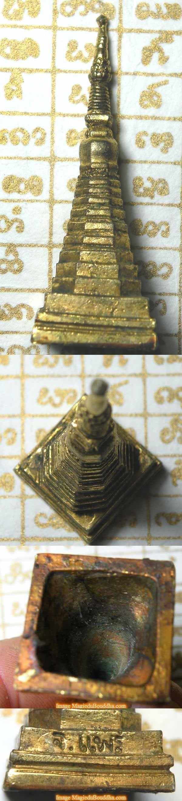 stupa bronze ancien