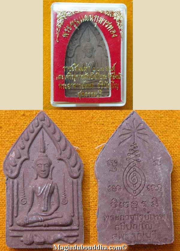 Phra Khunpen ajarn thep magie thailande puissance
