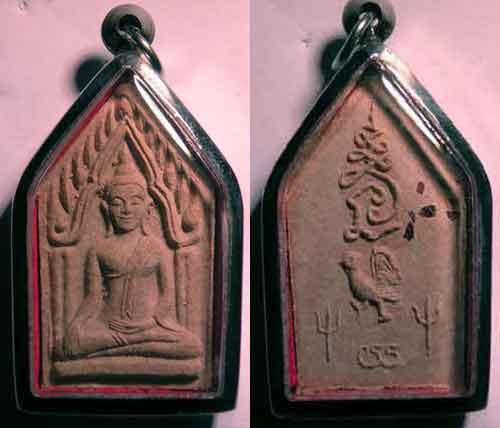 Phra Kunpen ajarn yem magie thailande amour