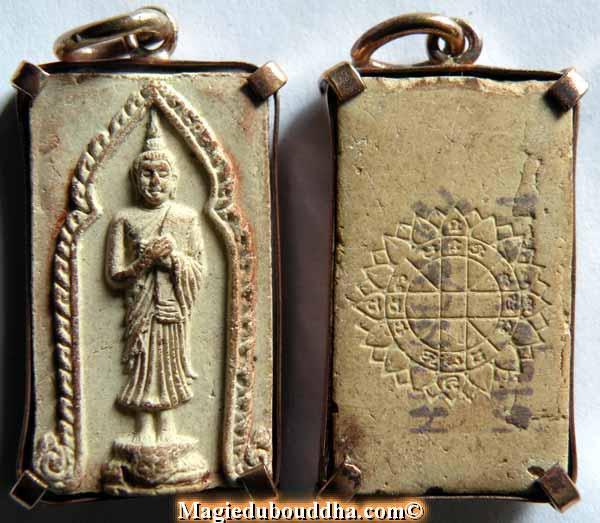 amulette thai Phra Rum Peung