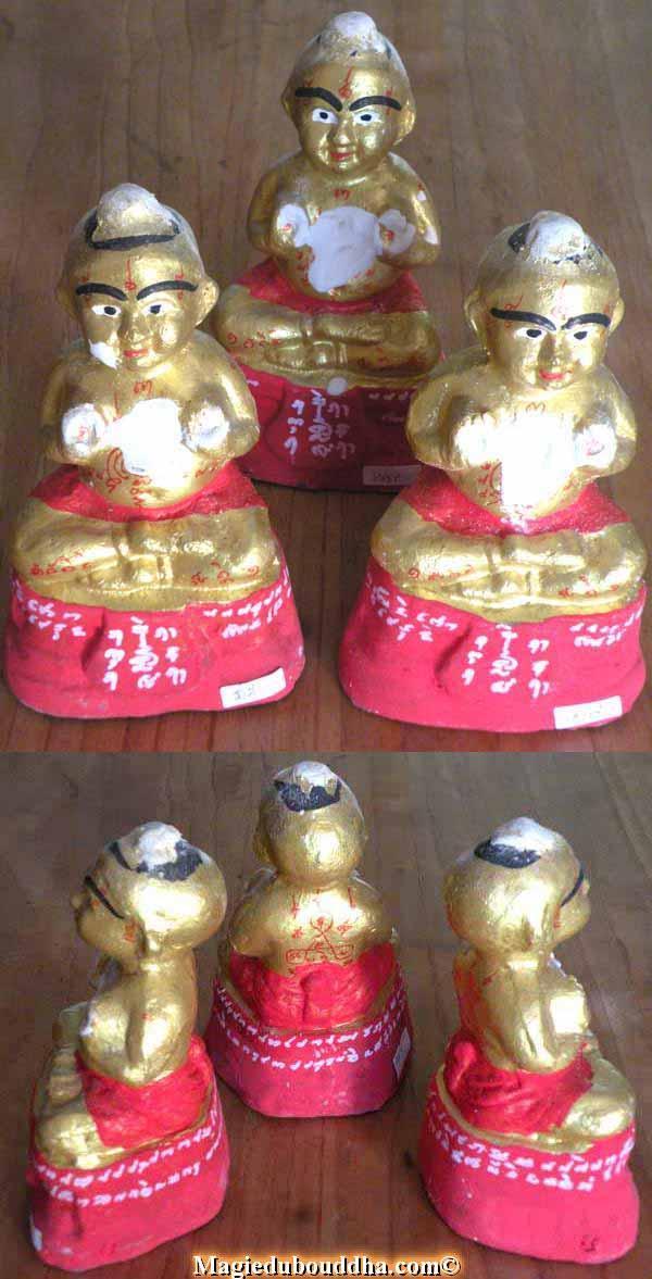 khuman thong ajarn yem