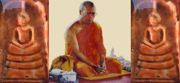 phra ajarn chalo of wat saphan thai norasing