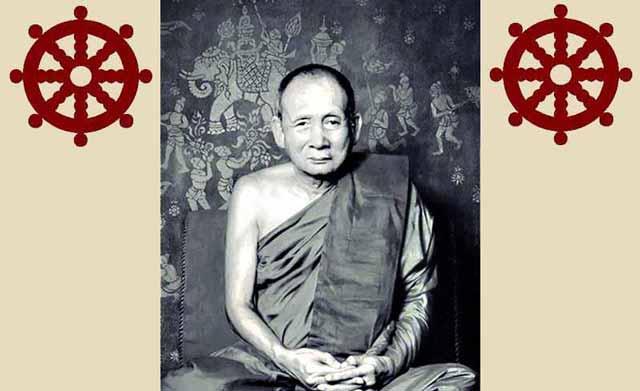 phra sangharaja