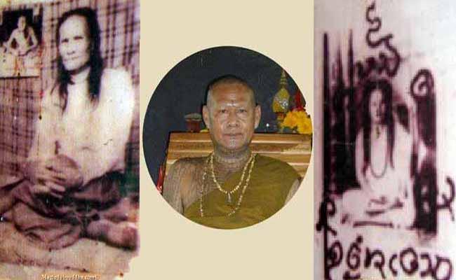 the venerable lp somchai of Wat Dang kwian