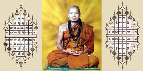 phra ajarn ying yong
