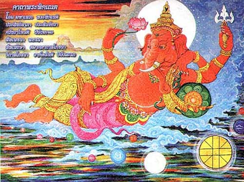 flying ganesh